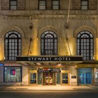 斯圖爾特酒店酒店預訂