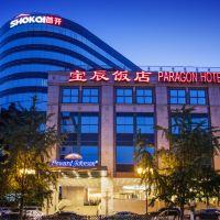 北京寶辰飯店酒店預訂