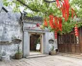 上海三橋別院客棧