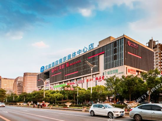 Hanting Hotel (Nanjing Olympic Sports Center)