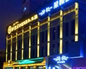 星程酒店(烏魯木齊鐵路局地鐵站店)