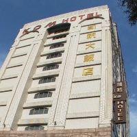 台北凱統飯店酒店預訂