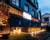 日之雫日式旅館