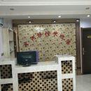 竹山濱河賓館