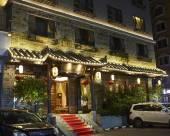 成都問閒居禪茶酒店