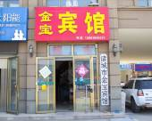 金寶賓館(諸城希努爾店)