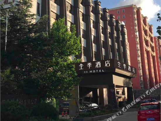 hotels in minhang district shanghai trip com rh trip com