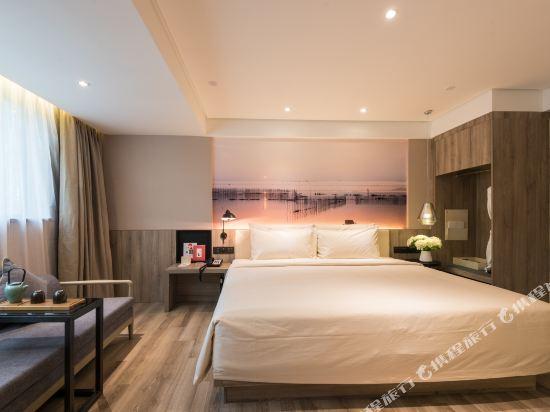 中山二路亞朵酒店(Atour Hotel (Zhongshan 2nd Road))幾木大床房