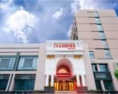 維也納國際酒店(上海滴水湖海洋公園店)
