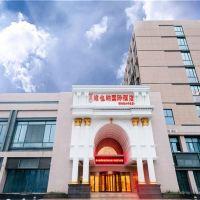 維也納國際酒店(上海滴水湖海洋公園店)酒店預訂