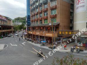 永泰瑞豐酒店