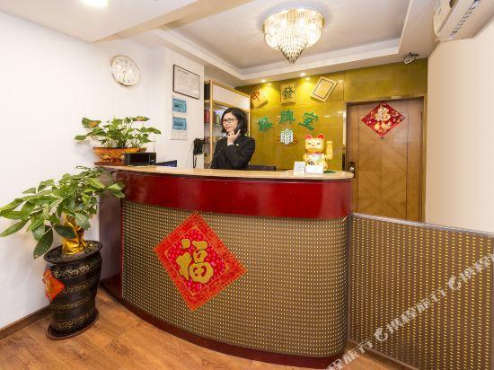 珠海華僑賓館(Hua Qiao Hotel)健身娛樂設施