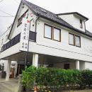 富士之屋日式旅館(Fujinoya Ryokan)