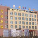 晉中龍澤溫泉大酒店