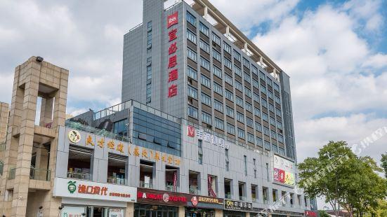 Ibis Hotel (Kunshan Changjiang Road)