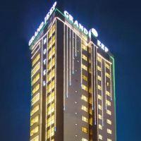 峴港大吉普大酒店酒店預訂