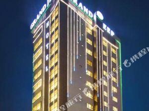 峴港豪華吉普酒店(Grand Jeep Hotel  Danang)