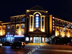 怡萊酒店(惠民店)