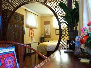北京閤家立四合院(Beijing Courtyard View Hotel)