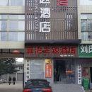 宜灣主題酒店(濰坊廣文中學店)