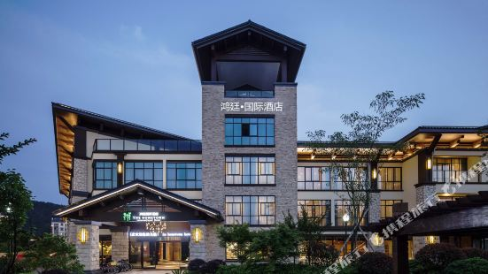홍팅 인터내셔널 호텔