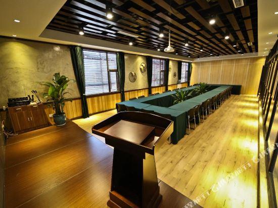時光漫步懷舊主題酒店(北京國貿勁鬆店)(Nostalgia Hotel (Beijing Guomao Jinsong))會議室
