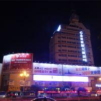 桂林金璽國際大酒店酒店預訂