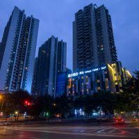 桔子酒店·精選(重慶觀音橋步行街店)酒店預訂
