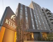 裏利普高級商務酒店 羽田空港