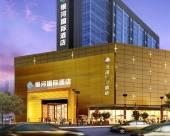 鄭州銀河國際酒店