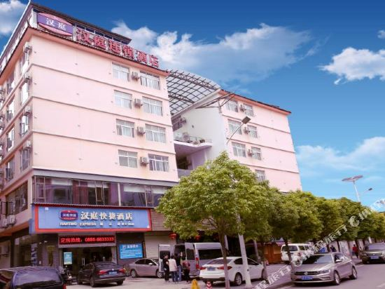 Hanting Hotel (Lijiang Ancient Town Fuxing Road)