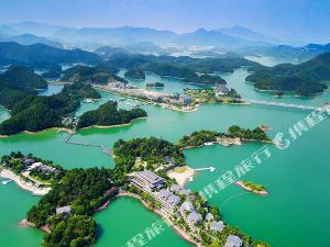 千島湖溫馨島蝶來度假酒店(原浙旅度假酒店)