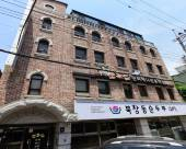 首爾江南Rodem公寓