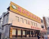 逸和快捷酒店(北京回龍觀店)