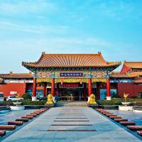 維也納國際酒店(北京温都水城店)(原温都水城國際大酒店)酒店預訂