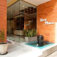 塔拉廣場酒店酒店預訂