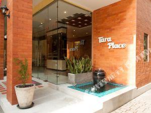 塔拉廣場酒店(Taraplace Hotel Bangkok)