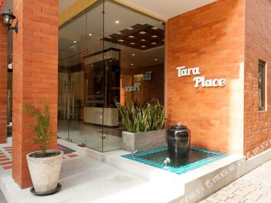 塔拉廣場酒店(Taraplace Hotel Bangkok)外觀