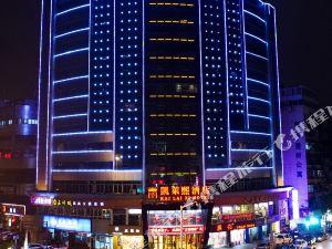 凱萊熙酒店(武漢黃鶴樓户部巷店)