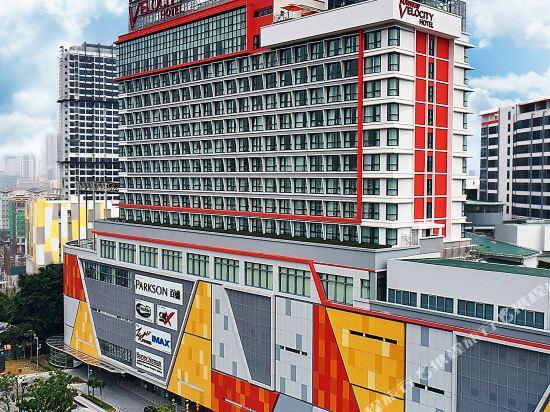吉隆坡雙威偉樂酒店(Sunway Velocity Hotel Kuala Lumpur)外觀