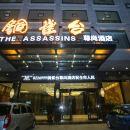 吉首銅雀台尊尚酒店