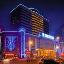 襄陽共享國際大酒店