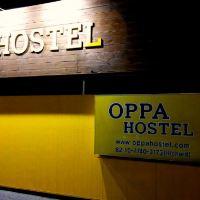 哥哥旅館酒店預訂