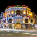 中山路易酒店(Louis Hotel)