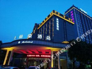 美麗豪酒店(上海北虹橋大眾汽車城店)