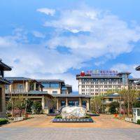 北京陽光國際會議中心酒店預訂