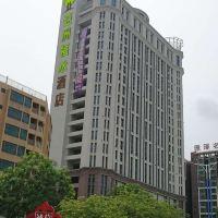 亞洲福永酒店(中山南朗店)酒店預訂