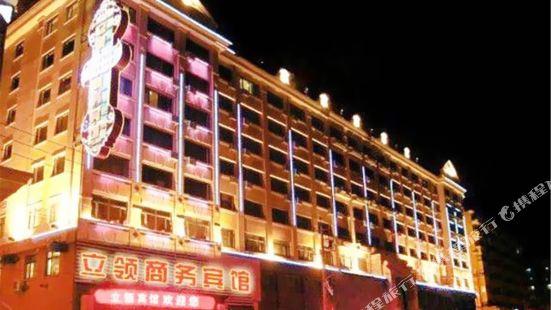 Liling Hotel