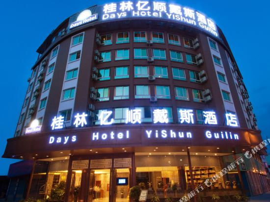 Days Hotel Yishun Guilin (Guilin North Railway Station Wanda)