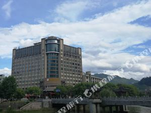 景寧畲鄉鴻賓大酒店